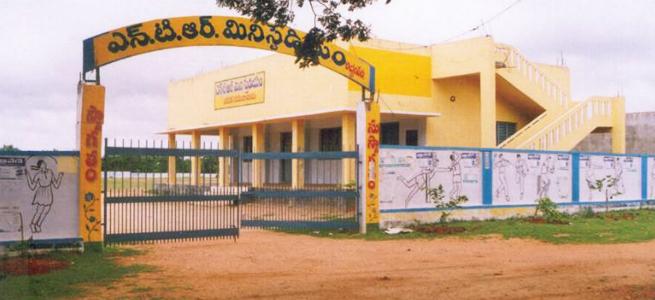 Achampeta NTR Stadium