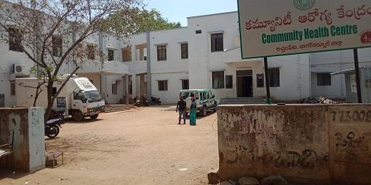 Achampeta Civil Hospital