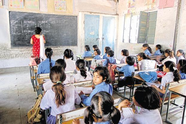 achampeta - goverment - schools - achampeta