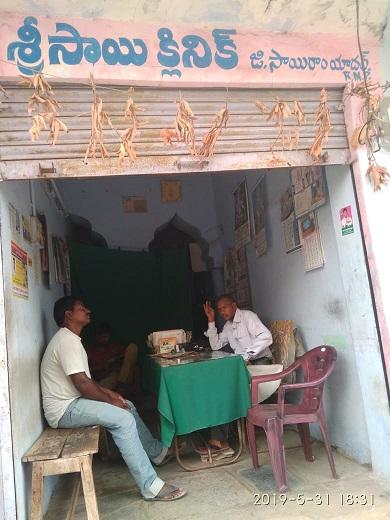 Sai Ram Hospital RMP Achampet