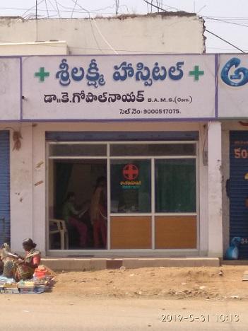 Sri Laxmi Hospital Achampet