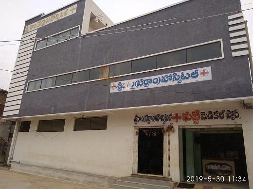 Sriram Sarram Hospital Achampet