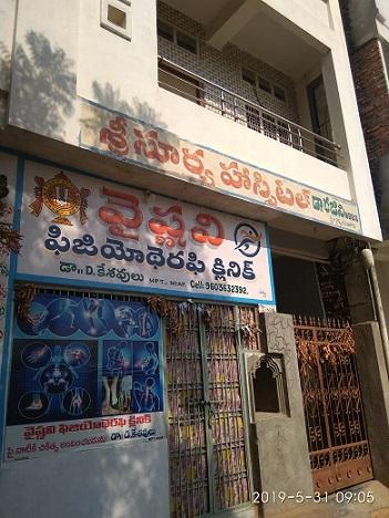 Sri Surya Hospital Achampet