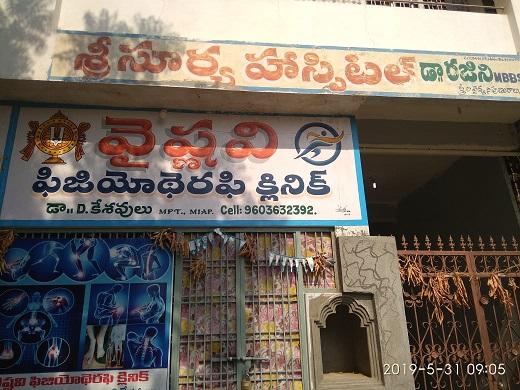Vaishnavi Physiotherhy Clinic Achampet