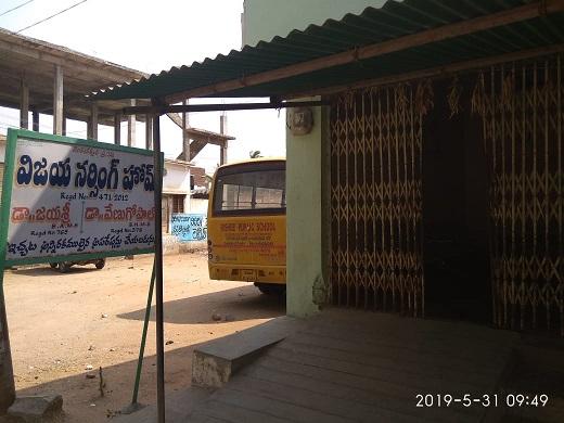 Vijaya Nursing Home Achampet