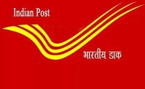 Postal jobs