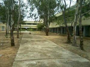 Kondanagula government degree college