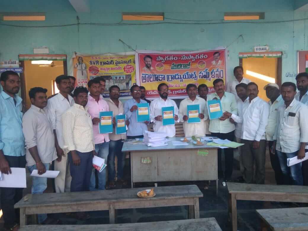 Mudiraj state meeting in achampet