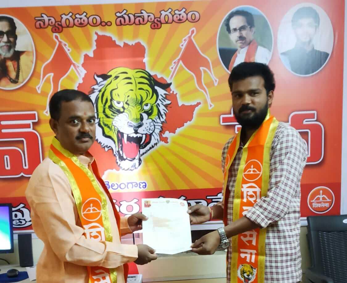Shiva sena student leader