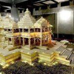 అయోధ్యలో శ్రీరామచంద్రుడి ఆలయ నిర్మాణం షురూ