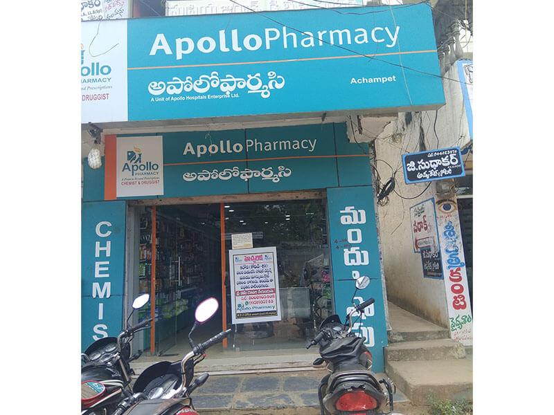 Apollo Pharmacy Opposite MRO Office Achampet