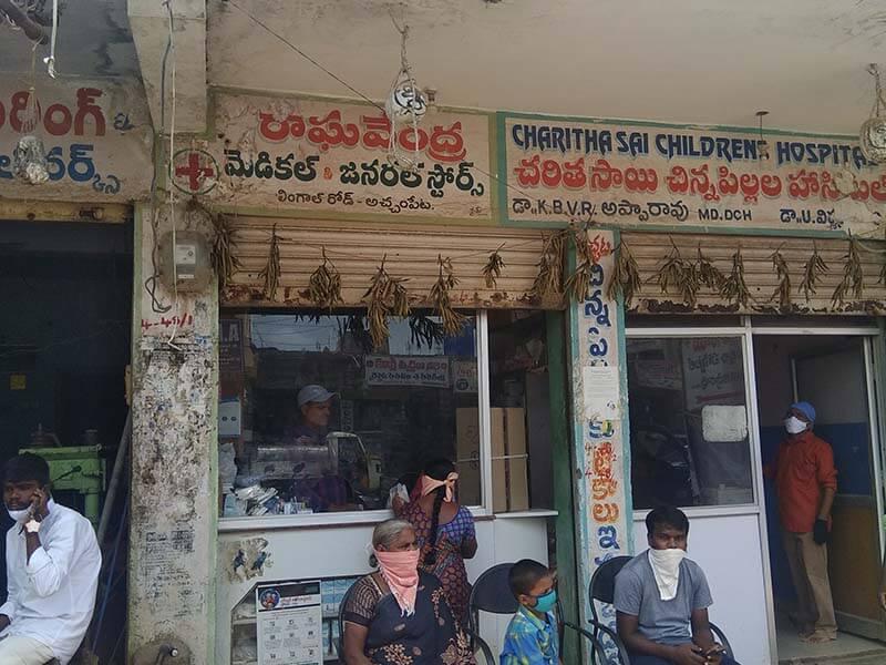 Raghavendra Medicals and Generals Achampet