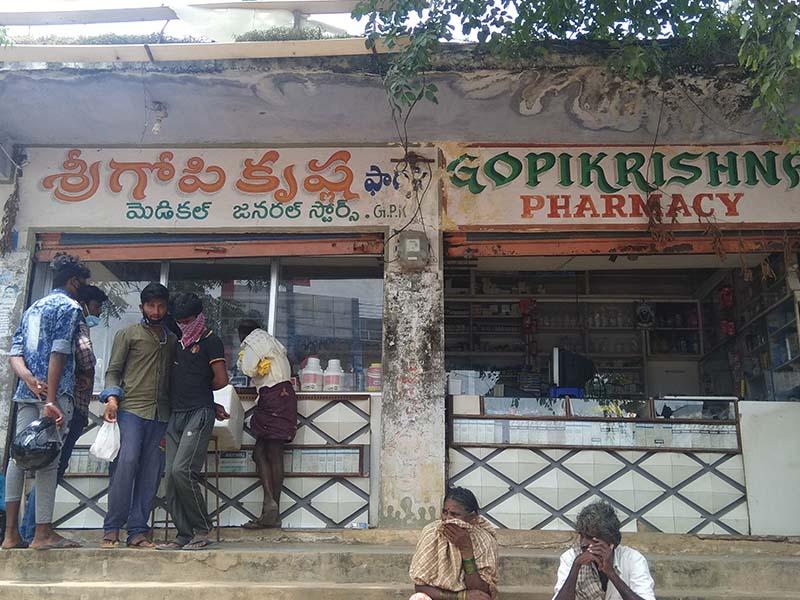 Sri Gopi Krishna Medical And Generals Achampet