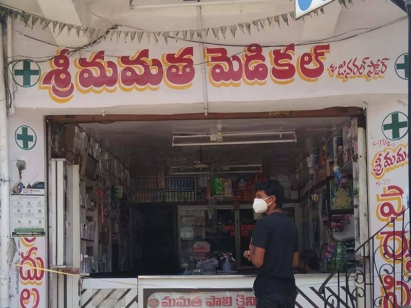 Sri Mamata Medicals And Generals Achampet
