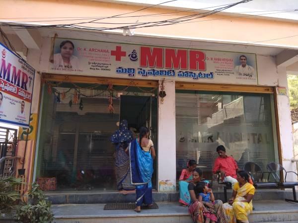 Mmr-multispeciality-hospital-achampet