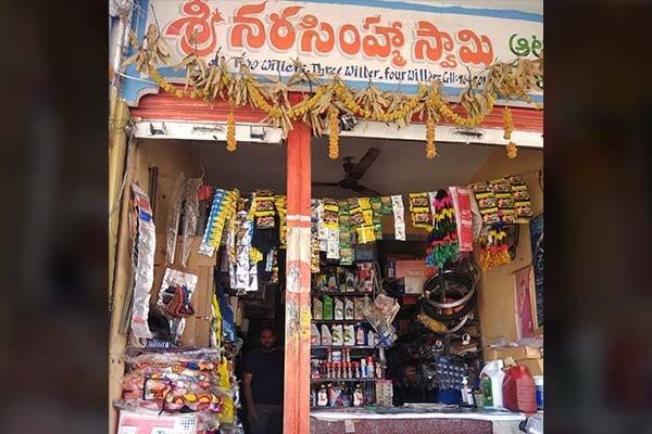 Sri-Narasimha-Swamy-Automobiles-in-Achampet
