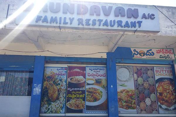 brundavan restaurant achampet