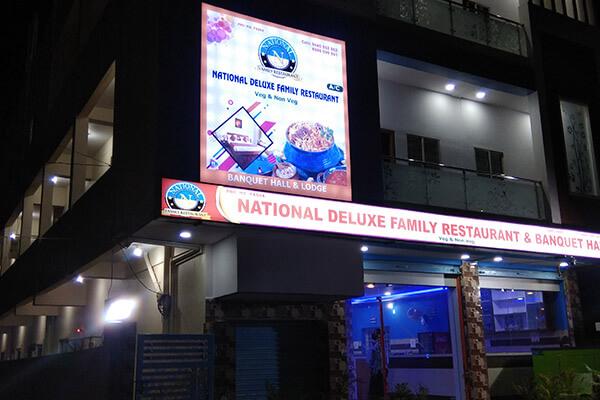 National deluxe family restaurant in achampet