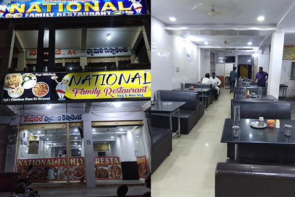 National family restaurant achampet