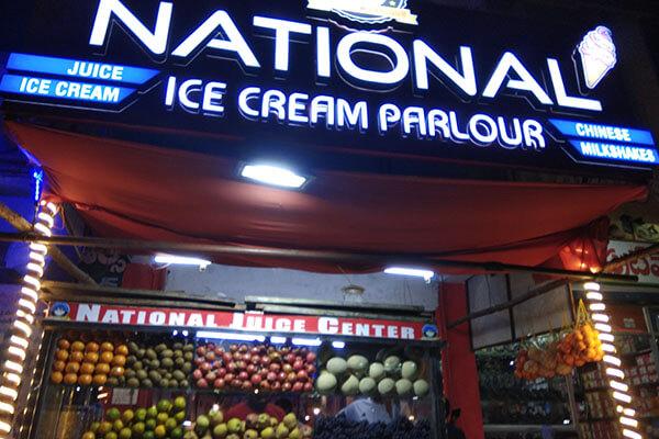National ice creame parlour-achampet