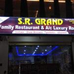 SR Grand Family Restaurant in achampet