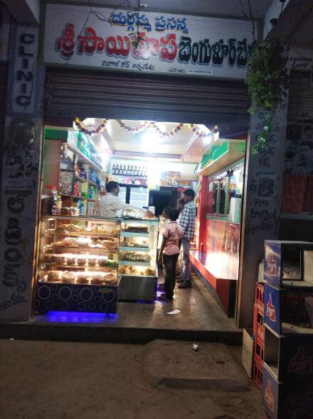 Sri Sai Roopa Bengaluru bakery Achampet
