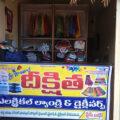 Sri sai dheekshita electrical laundry and Dry Clening Achampet